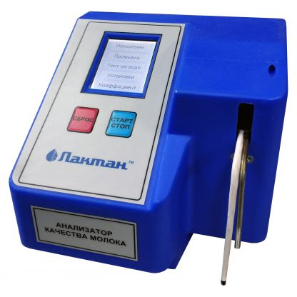 analizator kachestva moloka laktan ispolnenie 600 ultramaks