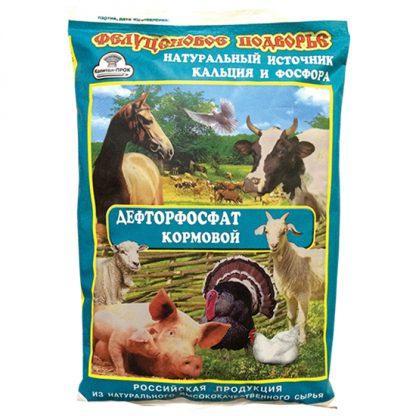 premiks fosfat deftorirovannyj kormovoj 1kg