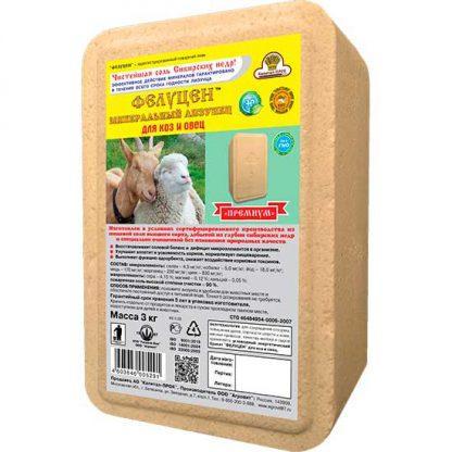 sol lizunec dlya ovec i koz felucen mineralnyj premium briket 3kg