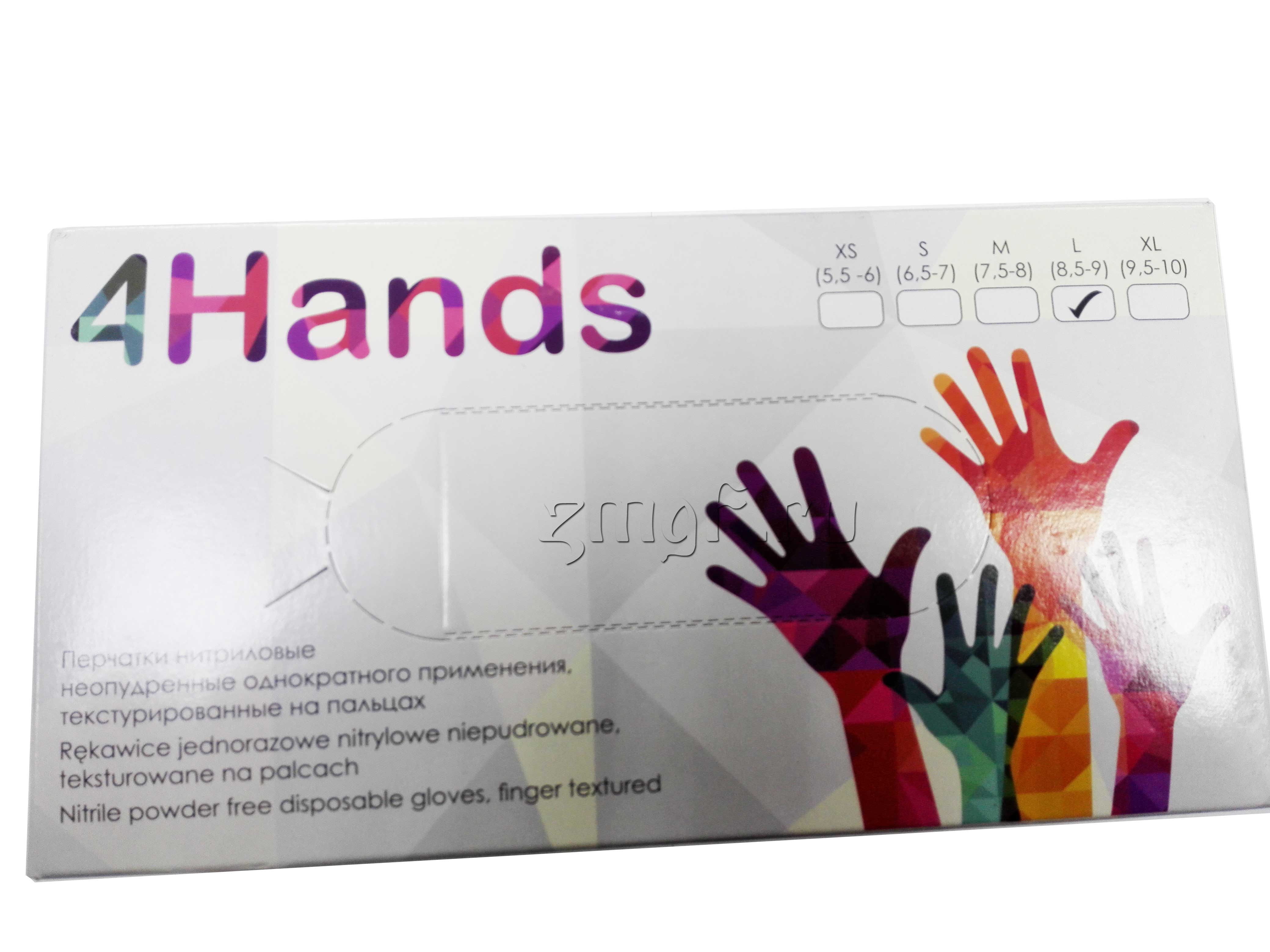Перчатки 4hands